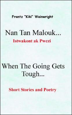 Nan Tan Malouk.. / When the going gets tough...