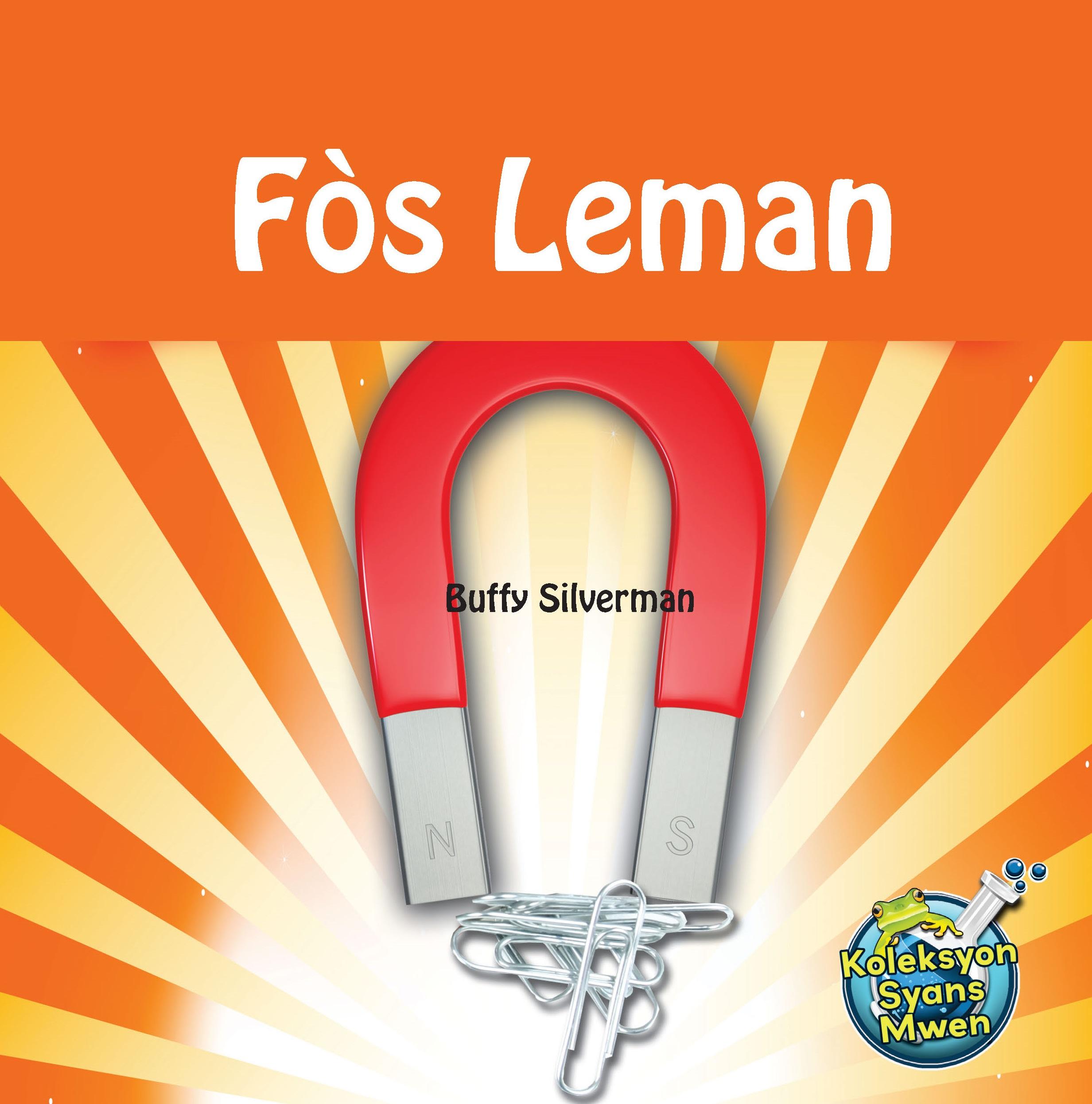 Fòs Leman