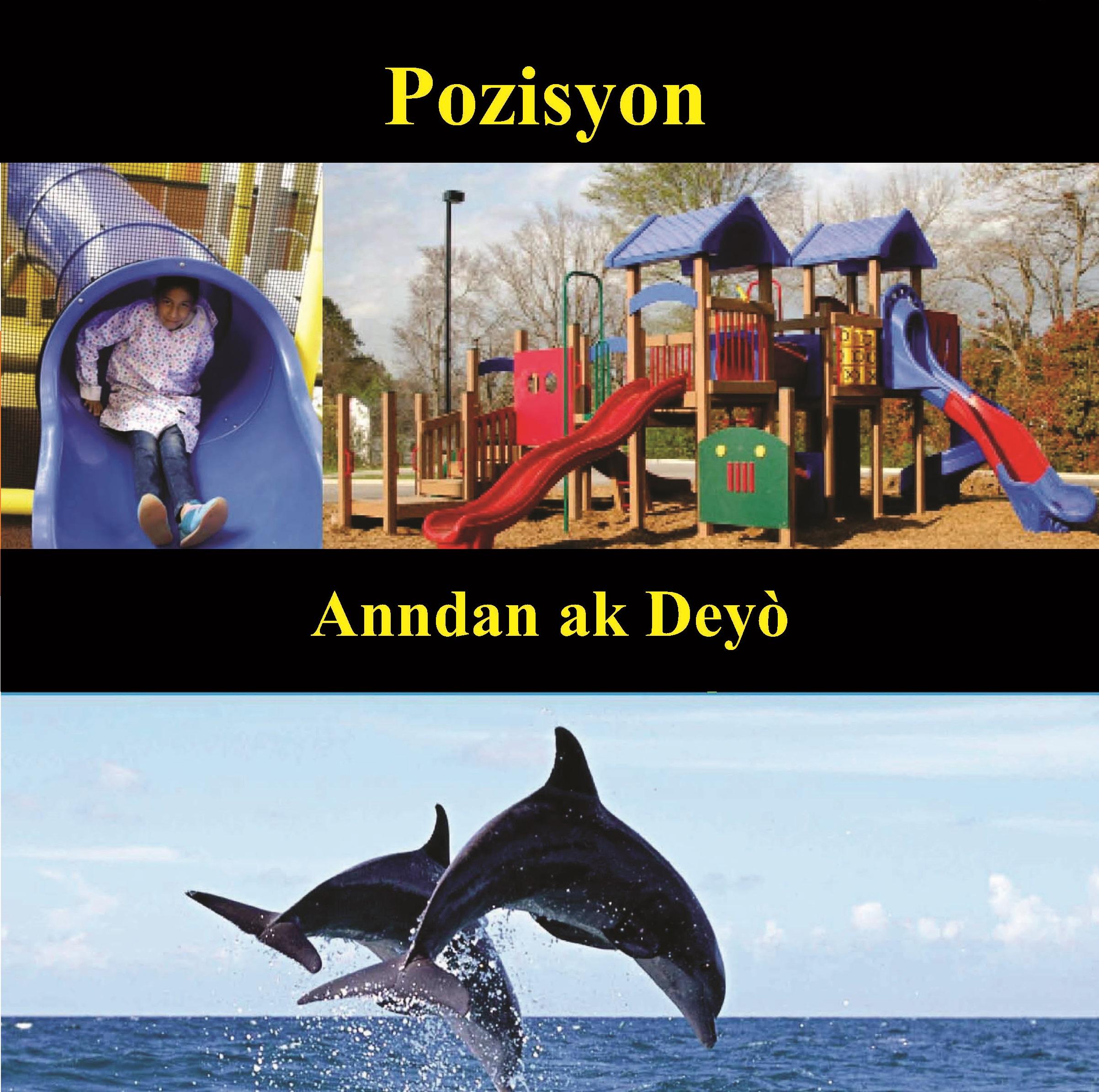 Anndan Ak Deyò