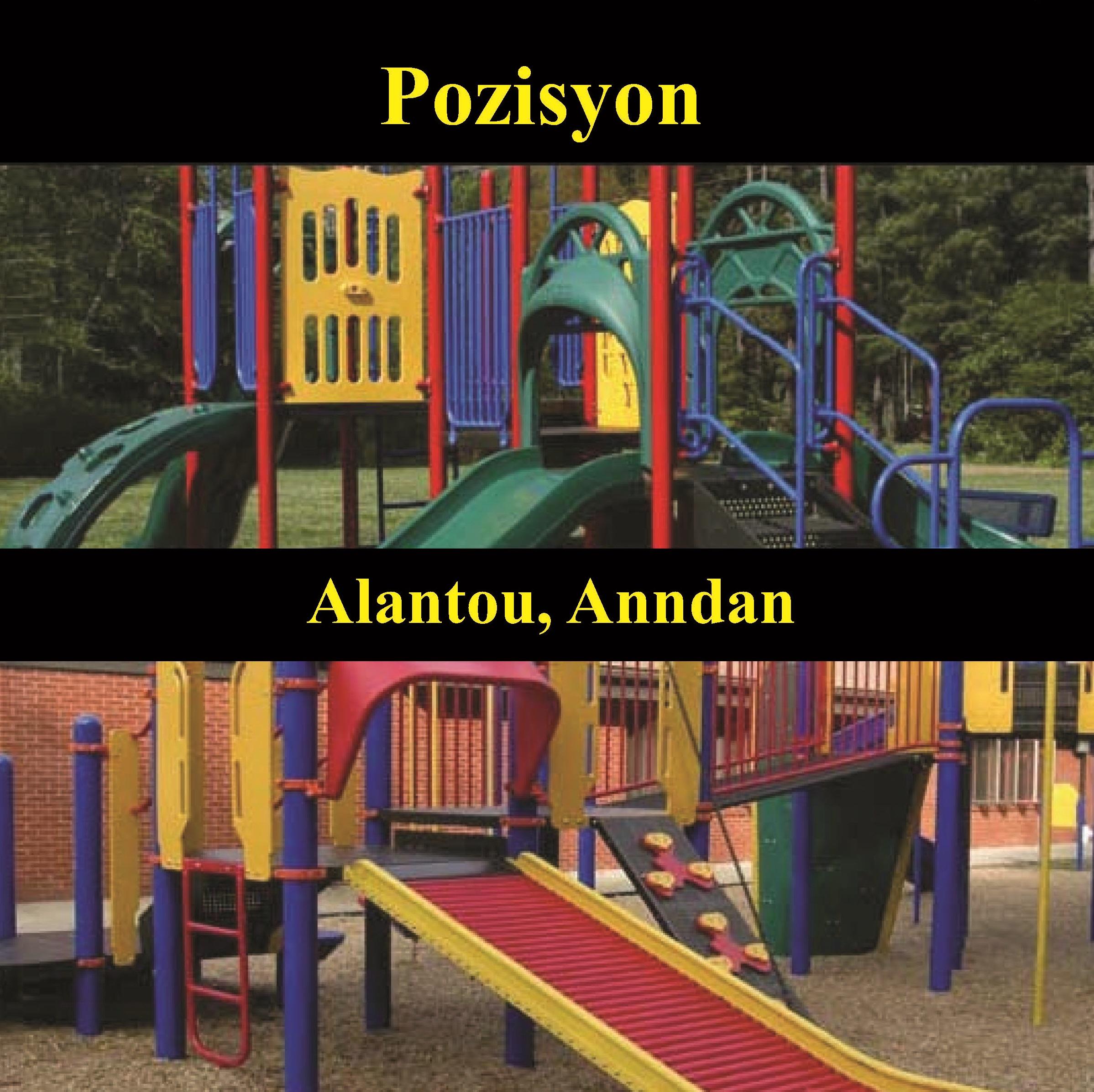 Alantou, Anndan