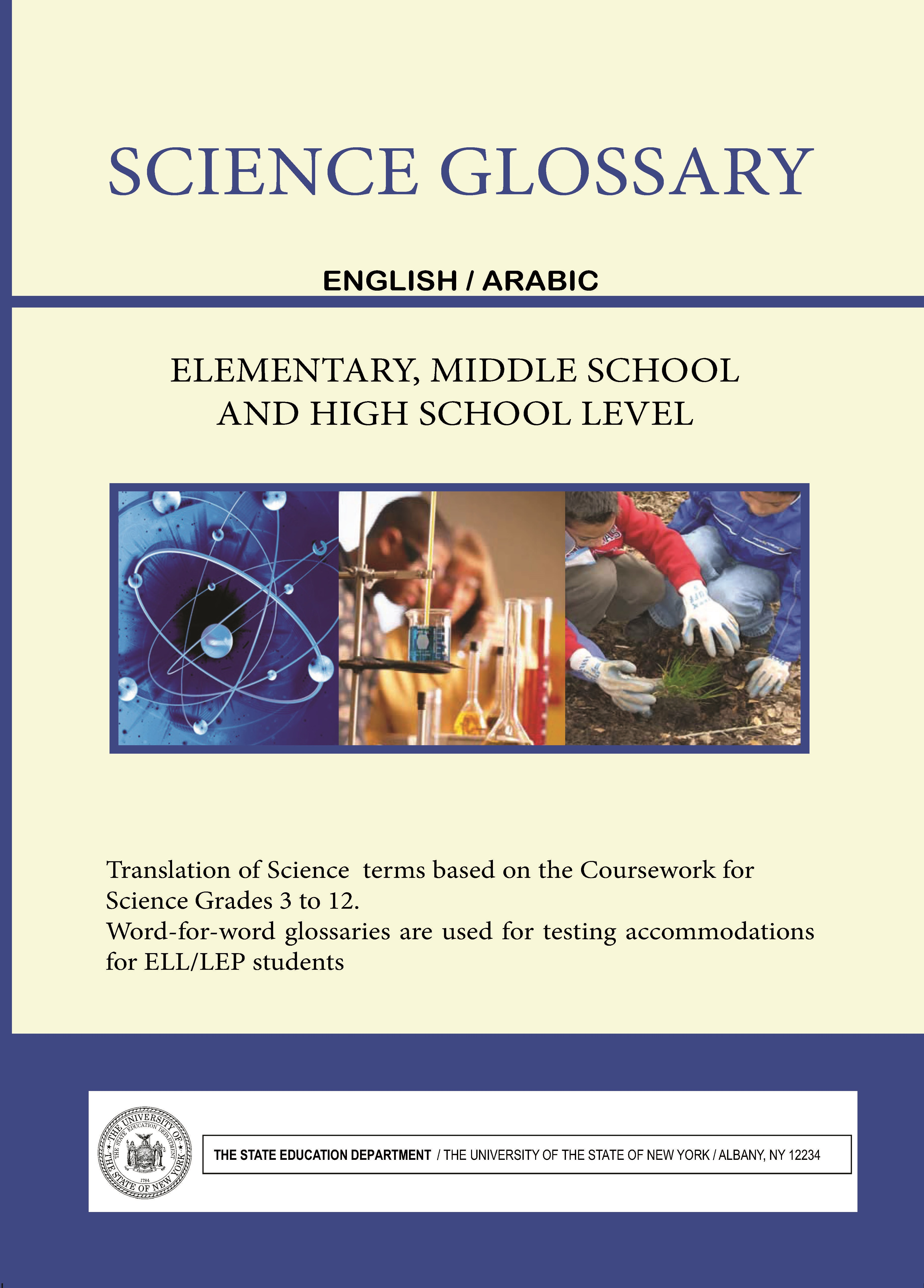 Science Glossary  English/Arabic  Elementary, Middle School and High School Level