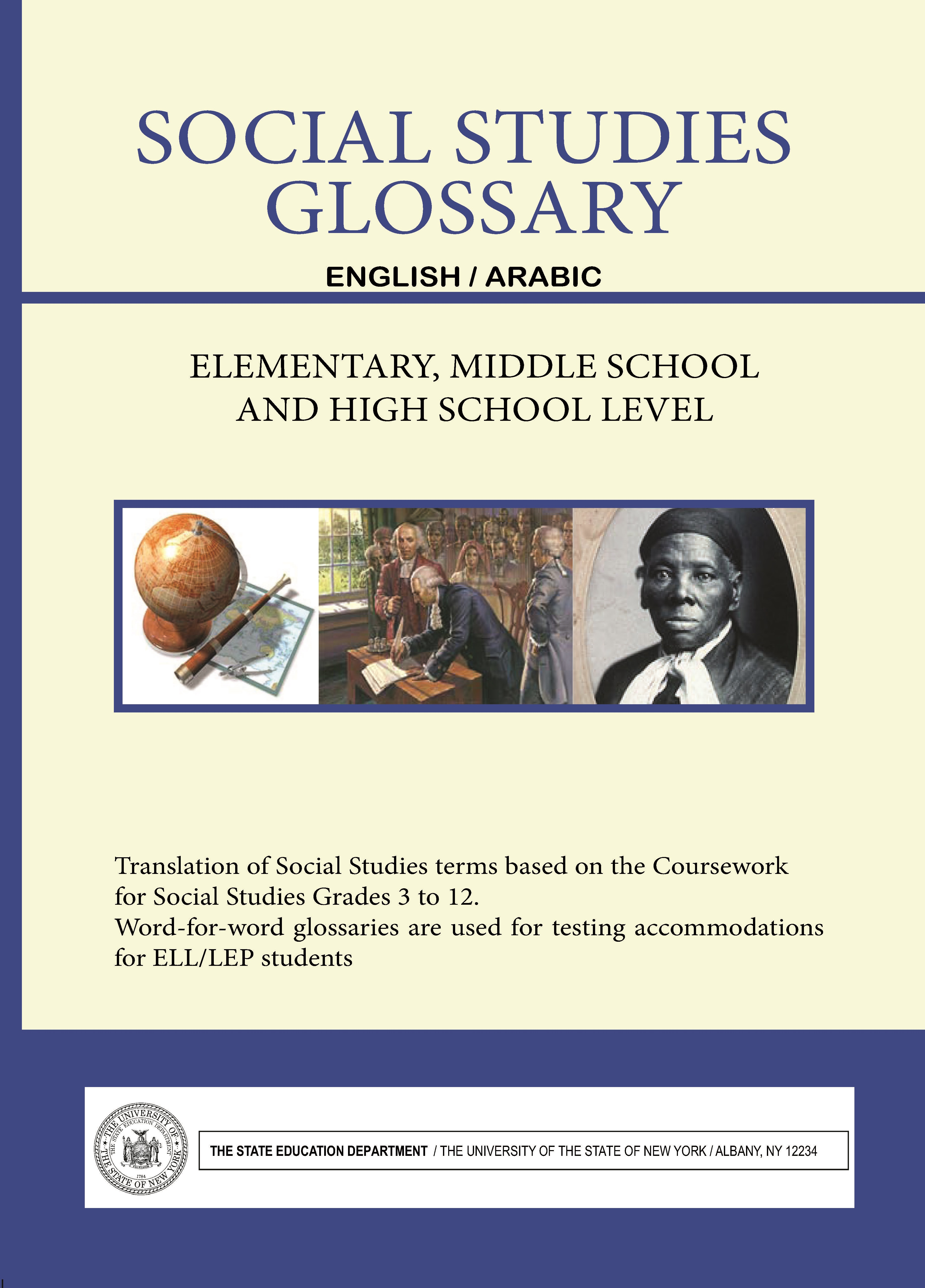 Social Studies Glossary  English/Arabic  Elementary, Middle School and High School Level