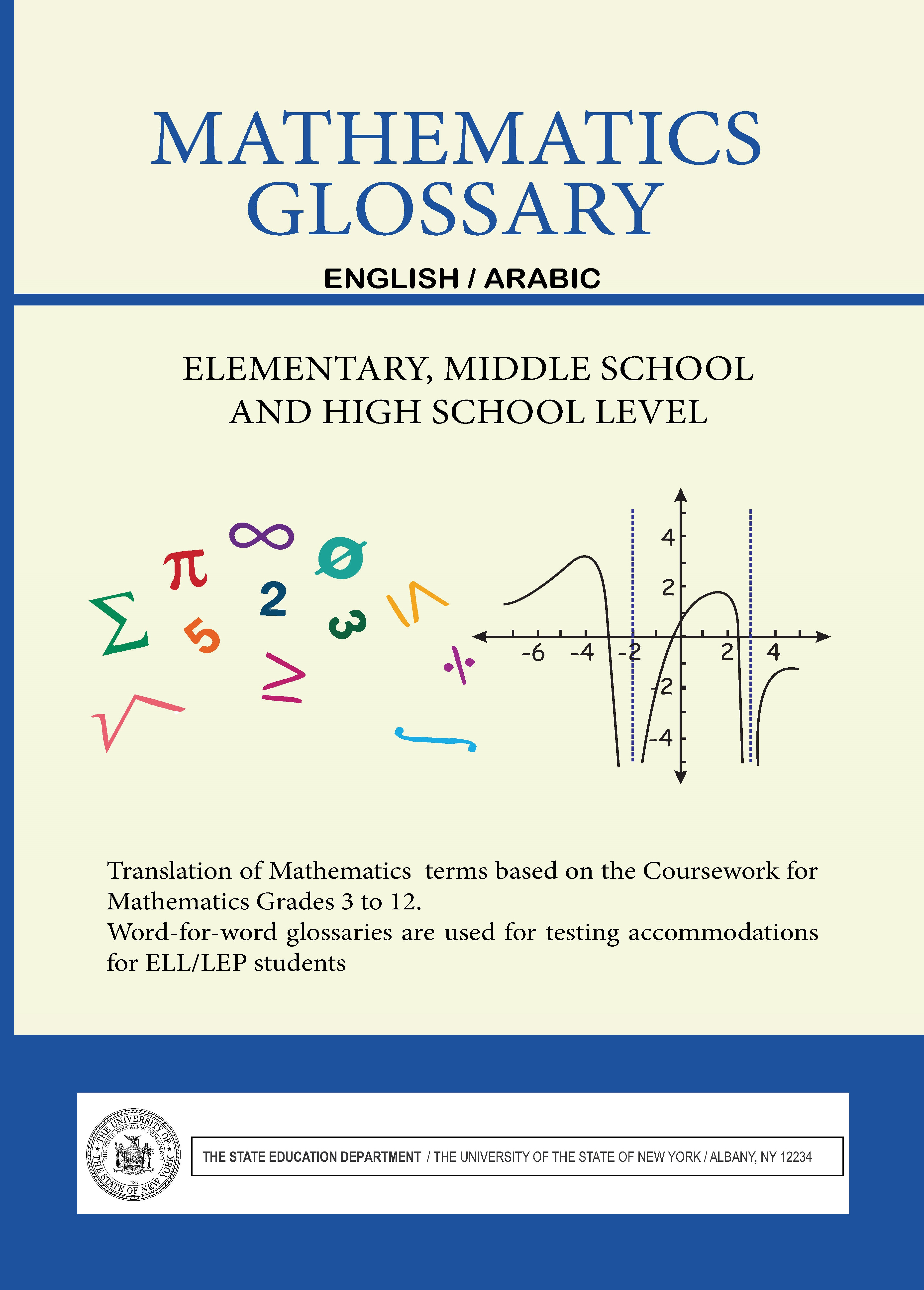 Mathematics Glossary  English/Arabic  Elementary, Middle School and High School Level