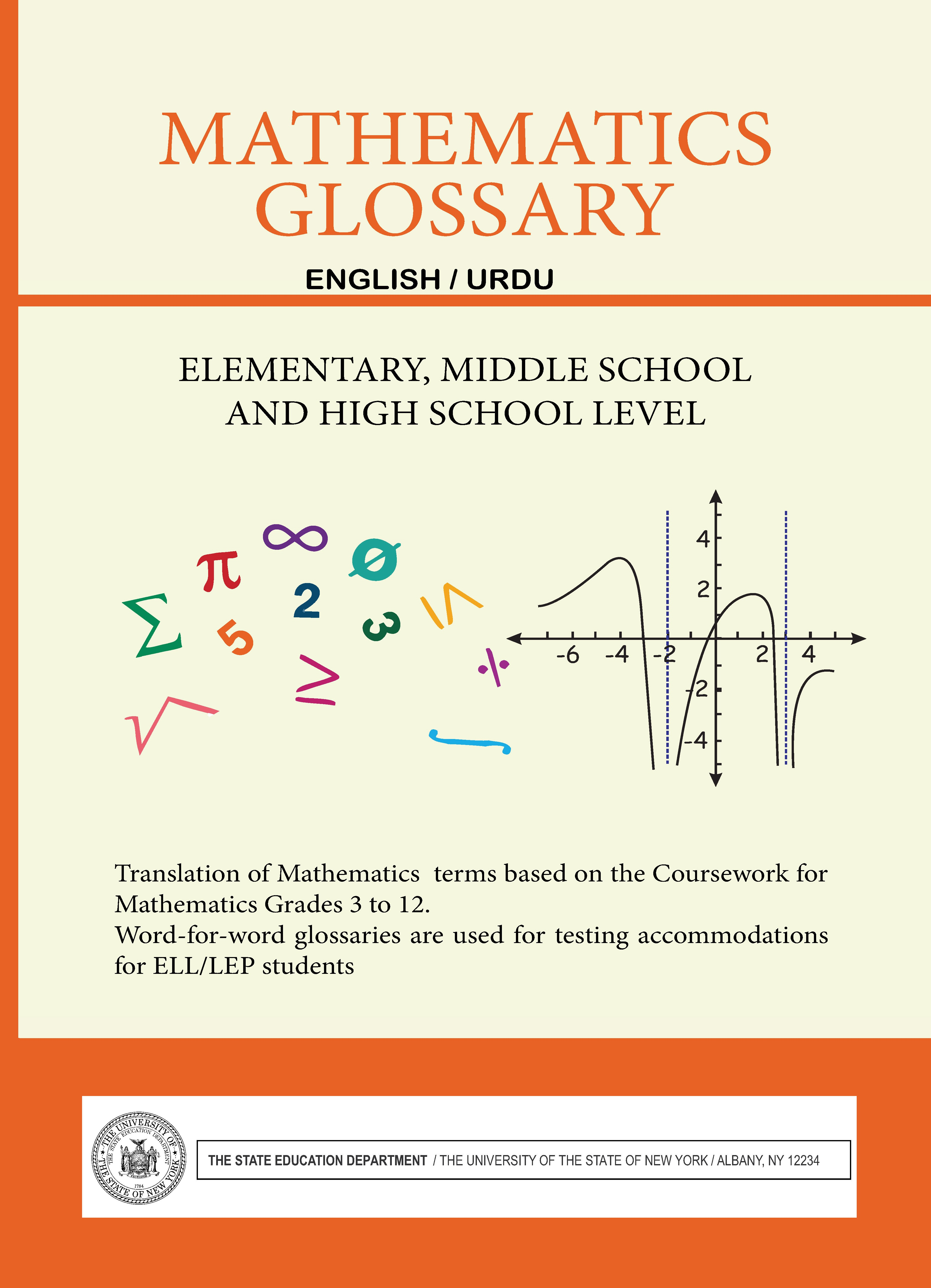 Mathematics Glossary  English/Urdu  Elementary, Middle School and High School Level