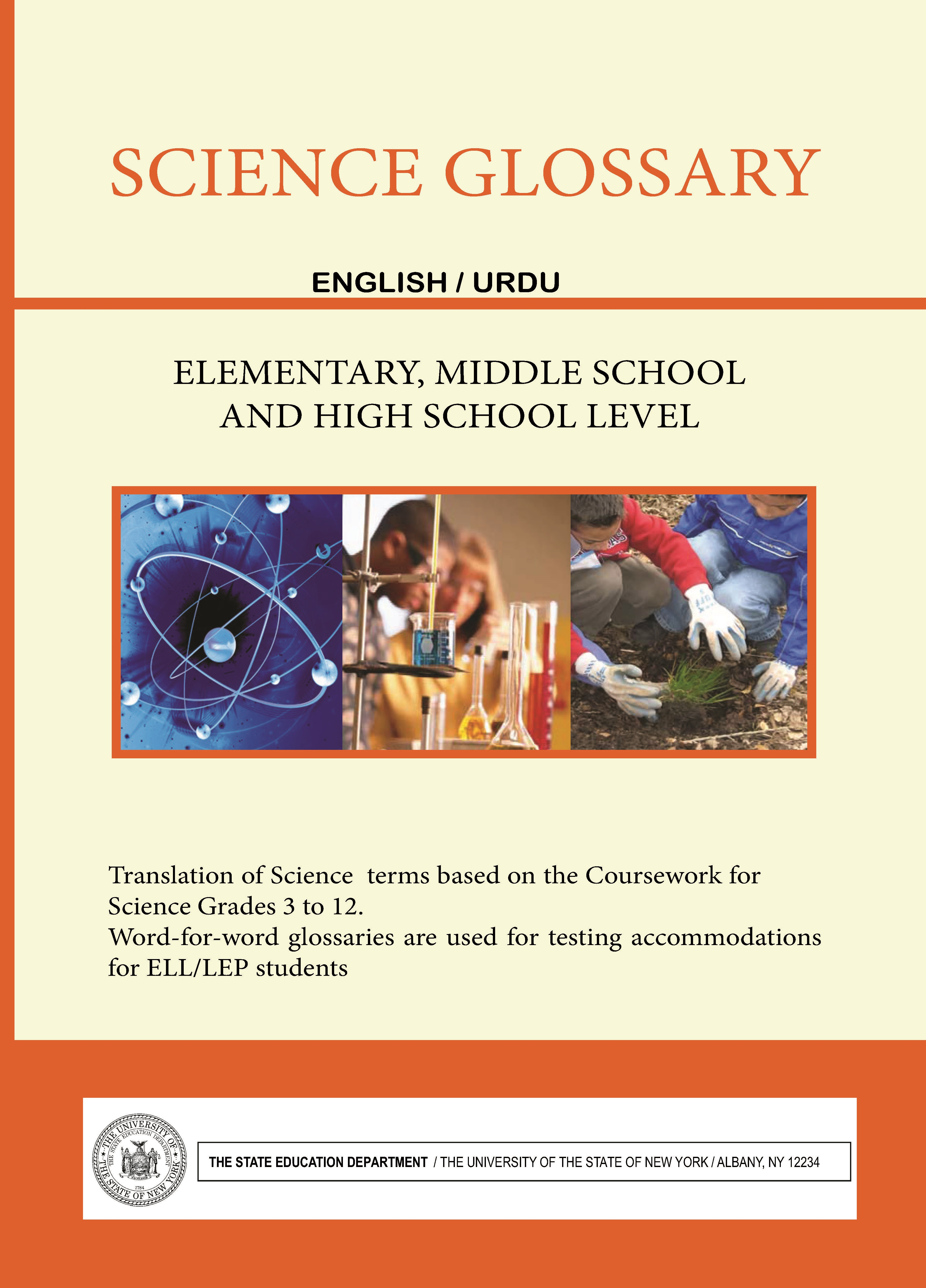 Science Glossary  English/Urdu  Elementary, Middle School and High School Level