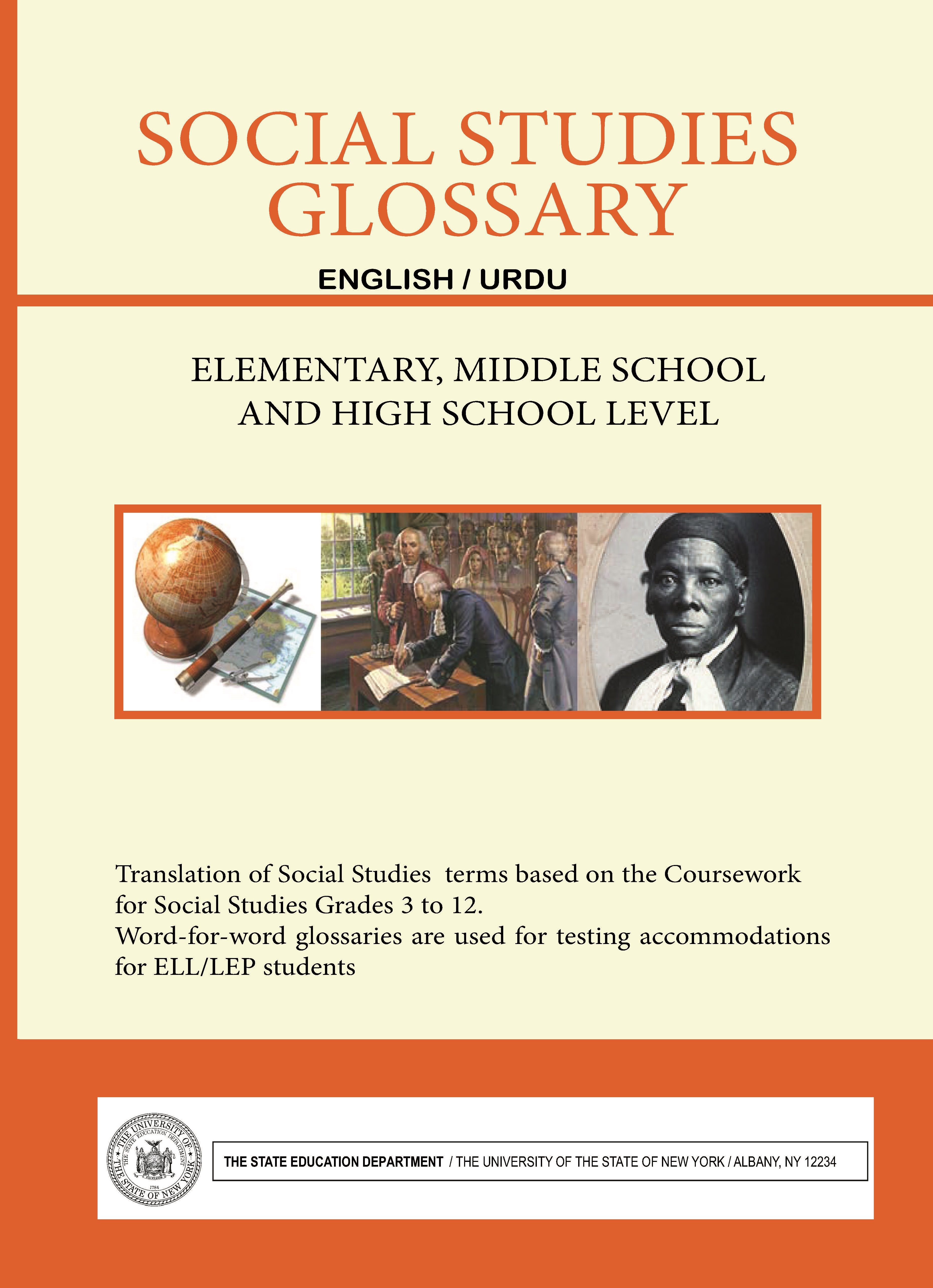 Social Studies Glossary  English/Urdu  Elementary, Middle School and High School Level