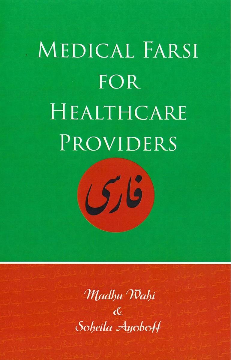 Medical Farsi For Healthcare Providers