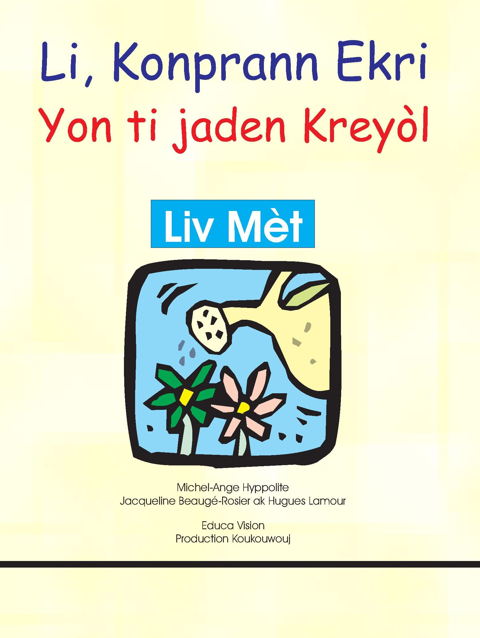 Teacher Guide To Li, Konprann, Ekri (Read Understand, Write)