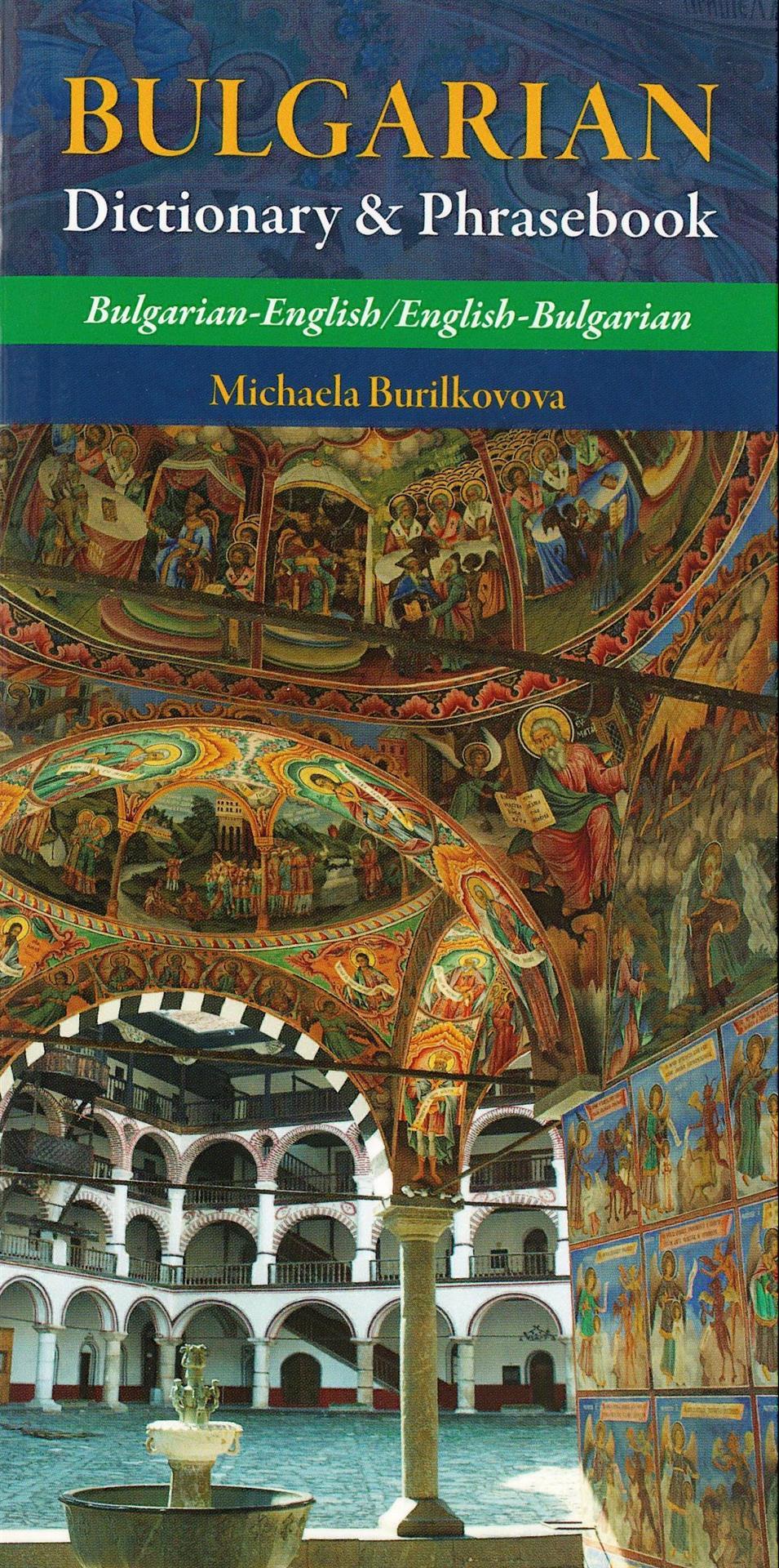 Bulgarian  English / English  Bulgarian Dictionary & Phrasebook
