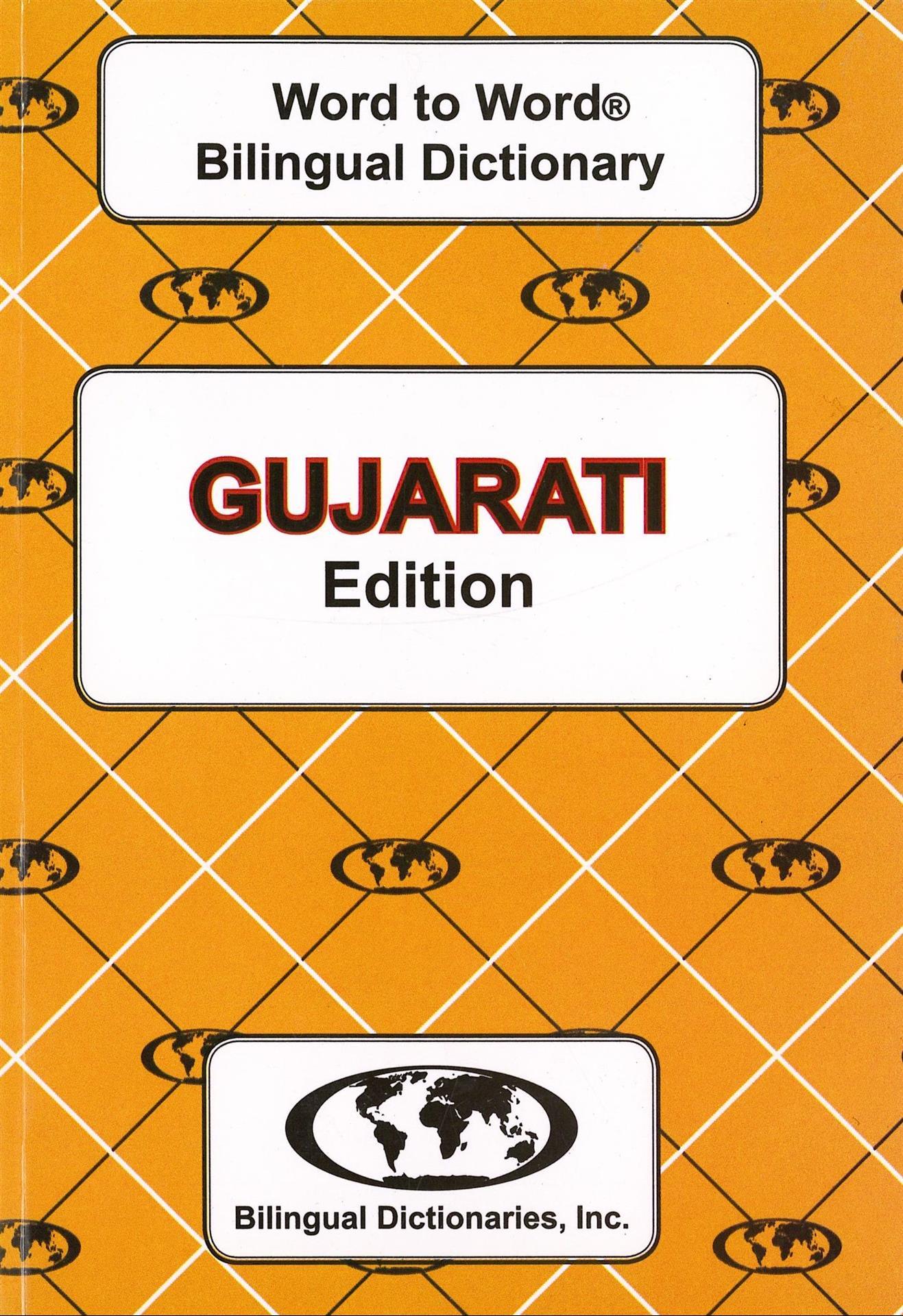 GUJARATI Word to Word Bilingual Dictionary