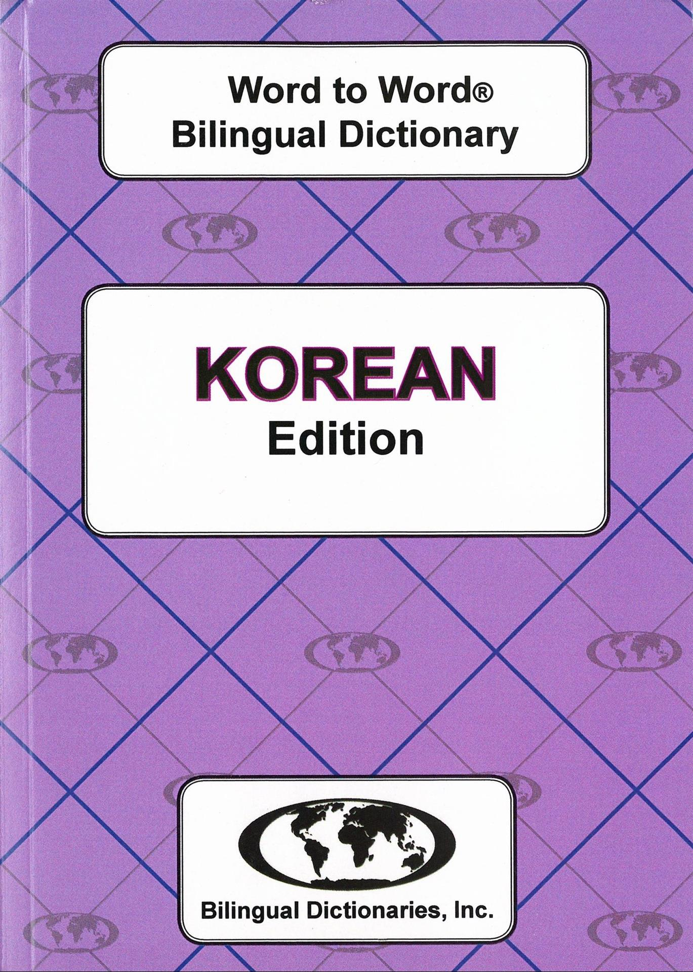 KOREAN Word to Word Bilingual Dictionary