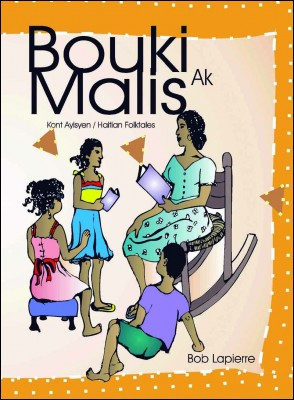 Bouki And Malis (English Version)