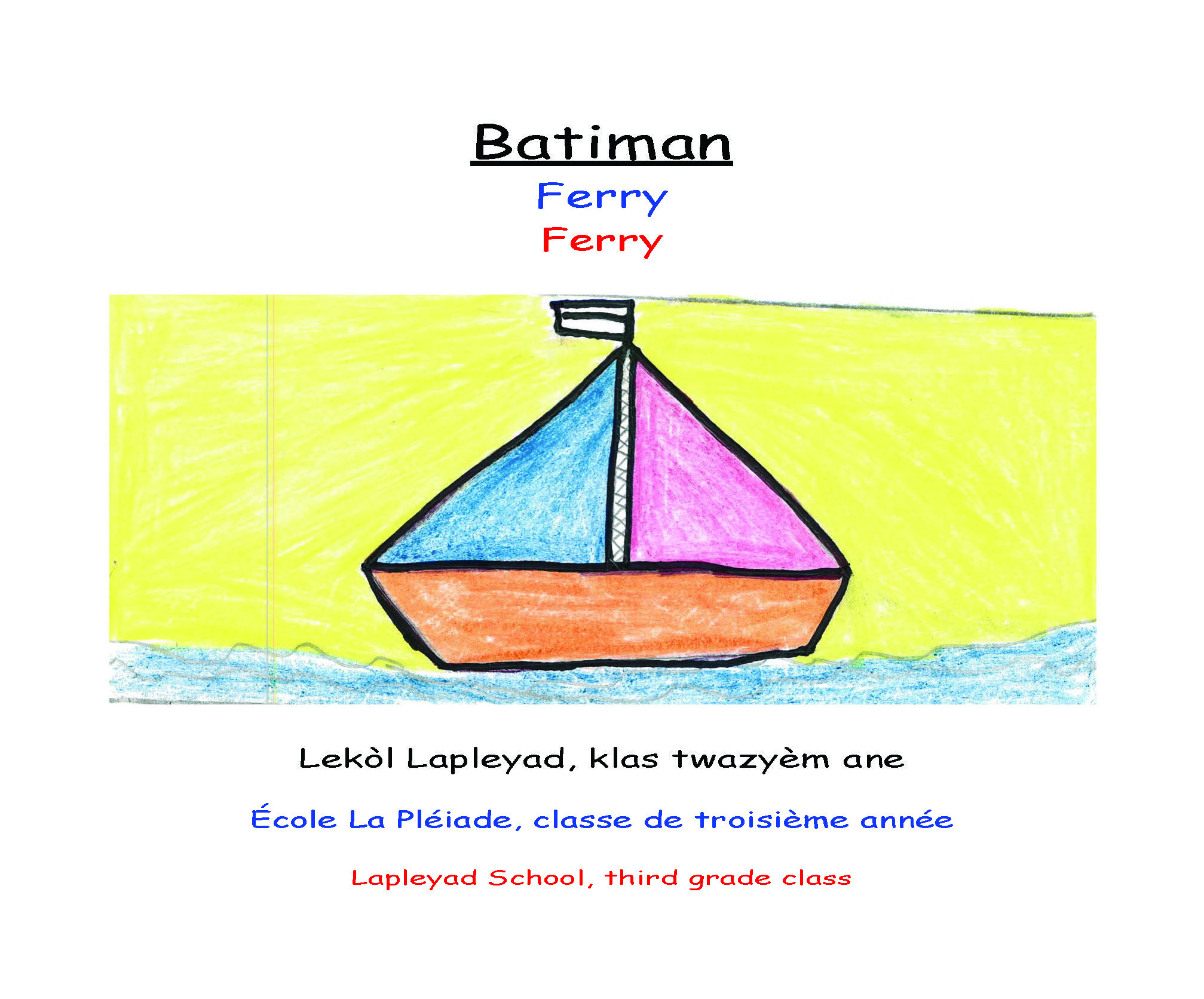 Batiman / Ferry