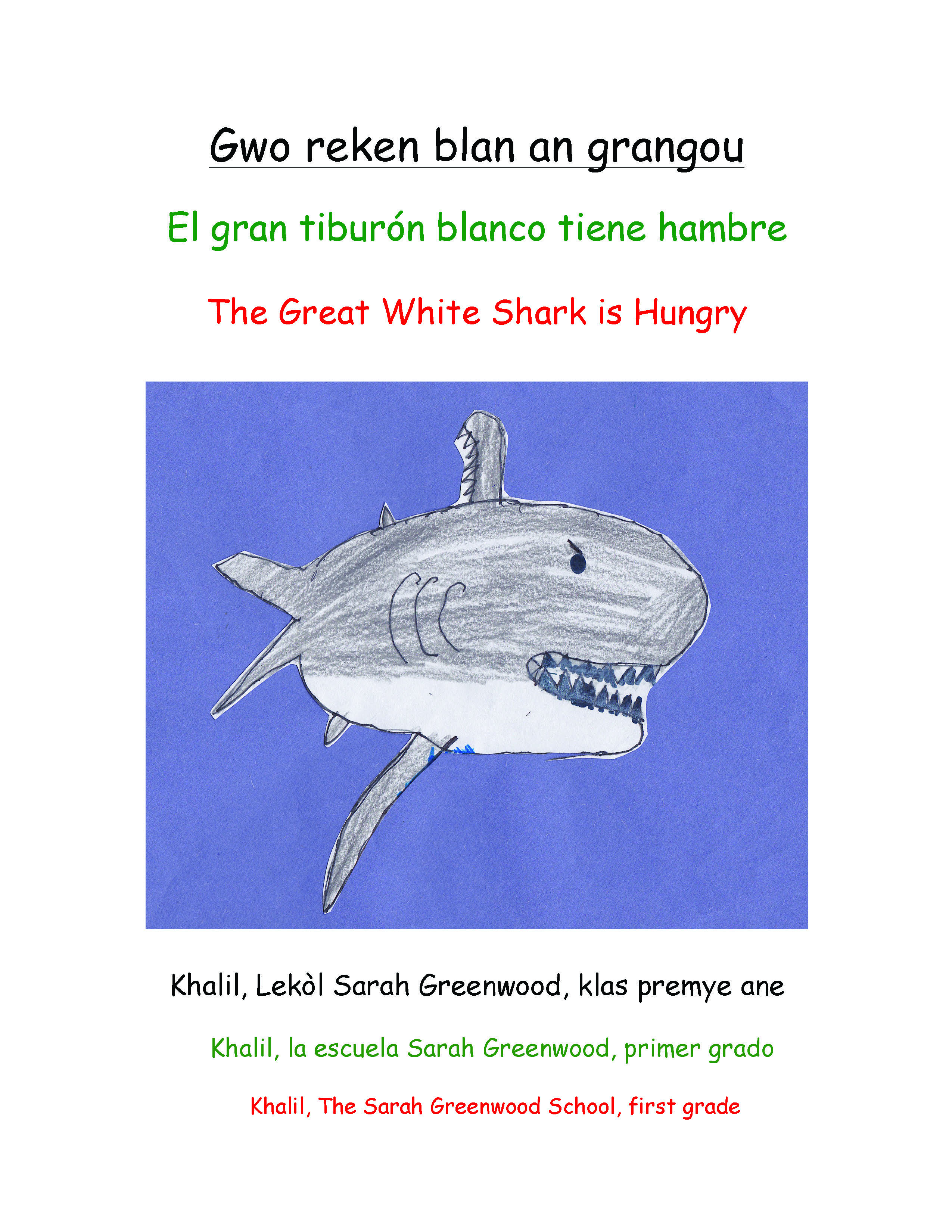 Gwo reken blan an grangou / The Great White Shark is Hungry