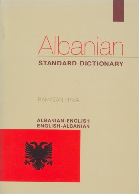 Albanian English / English Albanian Dictionary